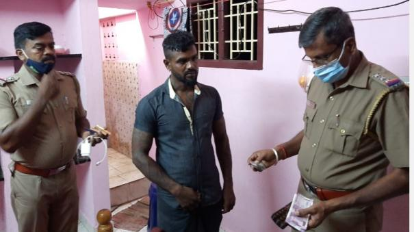 counterfeit-note-circulation-in-mannargudi-1-90-lakh-notes-seized-youth-arrested