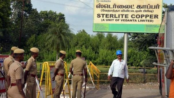protest-in-trichy-against-sterlite