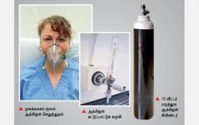 medical-oxygen