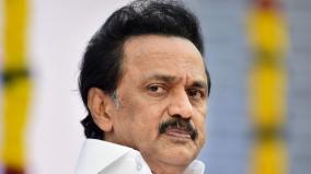 mk-stalin-announces-financial-aid-for-tamil-chair