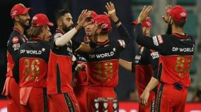 zampa-richardson-withdraw-from-ipl-due-to-personal-reasons-rcb