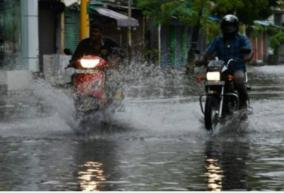rainfall-in-districts-along-the-western-ghats-meteorological-center