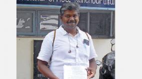 puthiya-thalaimurai-makkal-katchi