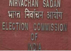 ec-bans-all-victory-processions-after-may-2-election-results-over-covid-situation