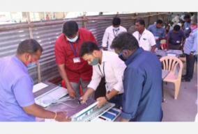 tamilnadu-election