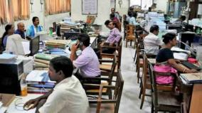 corona-government-should-allow-employees-to-work-circulation-request-to-the-tamil-nadu