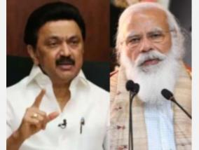 oxygen-issue-we-must-see-to-it-that-no-injustice-is-done-to-tamil-nadu-stalin-appeals-to-prime-minister-modi