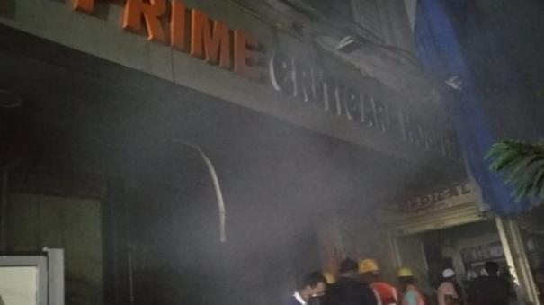 four-patients-dead-in-fire-at-hospital-in-maharashtra-s-thane