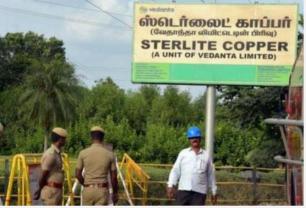 the-sterlite-plant-will-not-be-opened-only-allowed-for-oxygen-production-people-should-not-be-afraid-thoothukudi-collector-description