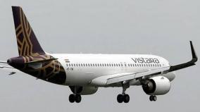 visthara-airlines