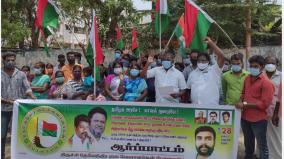 rs-1-crore-relief-for-the-family-of-a-youth-killed-in-palayankottai-jail-insistence-on-the-trichy-demonstration