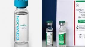 pil-seeks-sale-of-vaccines-by-sii-bharat-biotech-at-rs-150