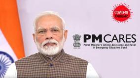 govt-to-procure-1-lakh-portable-oxygen-concentrators-500-more-psa-oxygen-plants-from-pm-cares-fund