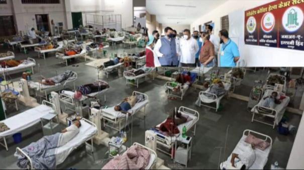 jamaat-e-islami-hindu-free-hospital-with-80-beds-in-nagpur-for-corona-treatment-devendra-patnaik-praised