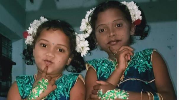disagreement-with-husband-near-palladam-mother-commits-suicide-by-killing-two-children
