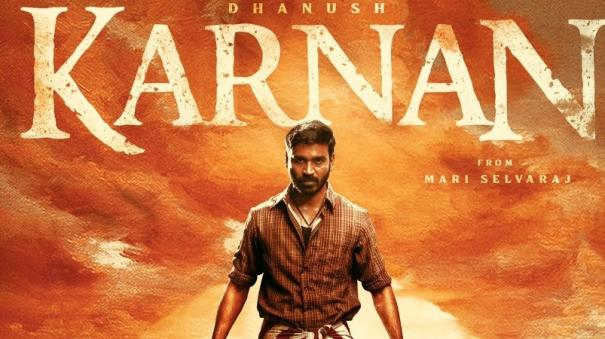 karnan-telugu-remake-rights-bagged-by-bellamkonda-suresh
