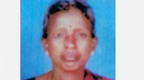 a-huge-banner-placed-on-the-roadside-near-thanjavur-the-woman-died-tragically-in-the-fall