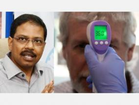 election-agents-should-be-vaccinated-in-two-installments-not-allowed-if-body-temperature-is-high-chief-electoral-officer-notice