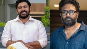 nivin-pauly-to-act-in-ram-direction-bilingual