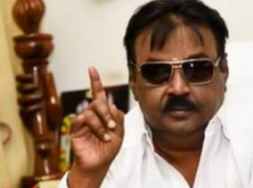 vijayakanth-urges-to-produce-oxygen-in-bhel