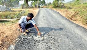 non-standard-tar-road