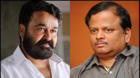 mohanlal-tweet-about-kv-anand