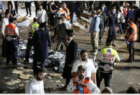 at-least-44-killed-in-israel-pilgrimage-stampede-at-holy-site