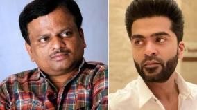 str-condolence-message-on-kv-anand-demise