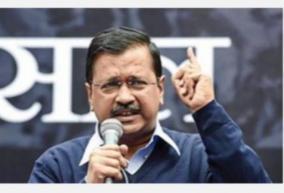 kejriwal-urges-delhiites-not-to-queue-up-at-vaccination-centres-on-may-1