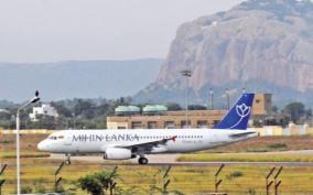 flights-operation-time-cut-short-in-madurai-airport