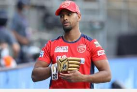 covid-19-pooran-to-donate-portion-of-ipl-salary-punjab-kings-to-help-provide-oxygen-concentrators