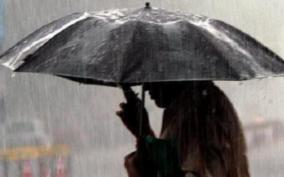 chance-of-heavy-rain-in-3-districts-of-tamil-nadu-meteorological-center-announcement