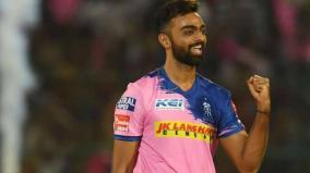 jaydev-unadkat-to-donate-10-per-cent-of-ipl-salary-to-help-provide-essential-medical-resources