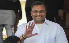 karthi-chidambaram-on-exit-polls