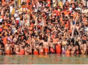 70-lakh-participated-in-kumbh-mela-held-amid-covid-surge