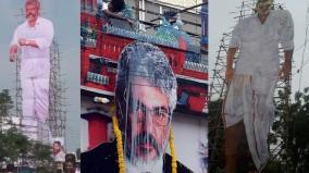 ajith-birthday-special-fans