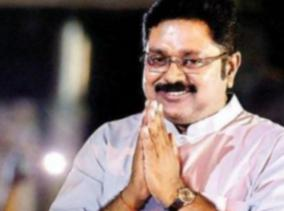 ttv-dhinakaran-writes-letter-to-party-cadres
