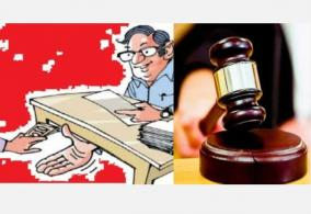 talented-individuals-are-temporary-employees-officials-caught-up-in-corruption-allegations-get-all-the-benefits-judge-pain
