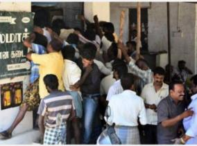 2-day-holiday-tasmac-sale-reach-rs-292-crore-in-yesterday-rs-1000-crore-in-5-days