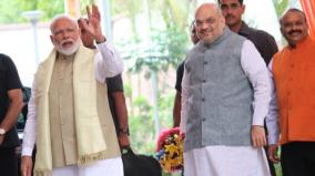 will-amit-shah-bear-the-fruit-of-5-state-election-success
