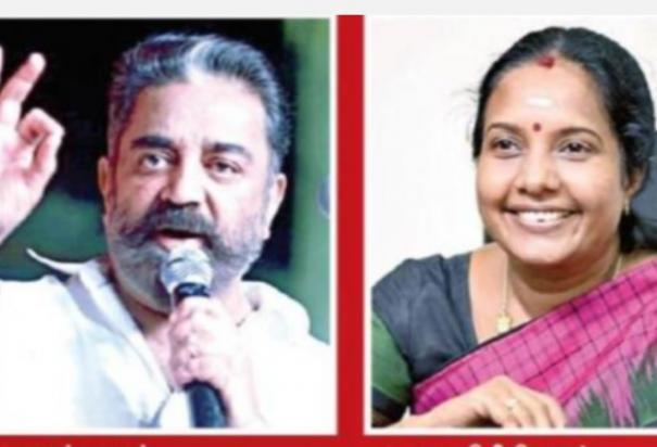 to-whom-does-coimbatore-south-belong-vanathi-front-excitement-over-kamal-s-setback