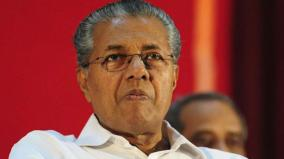 counting-begins-in-kerala-very-early-leads-show-ldf-leading