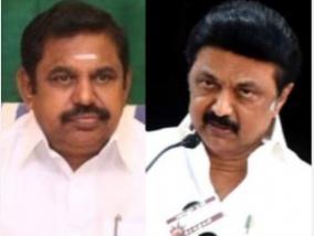 tamil-nadu-situation-ahead-of-dmk-chasing-aiadmk-details-of-postal-votes