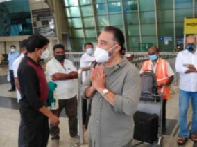 kamalhaasan-leading-in-covai-south-constituency