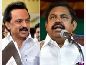 will-there-be-a-wave-of-regime-change-in-tamil-nadu-the-situation-in-the-first-round