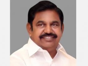 rise-of-edappadi-27000-votes-lead