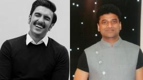 dsp-to-compose-for-ranveer-singh-movie