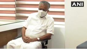 left-record-captain-all-set-to-lead-kerala-for-2nd-term