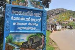 aiadmk-leads-in-two-constituencies-in-dmk-stronghold-nilgiris-tough-competition-in-ooty