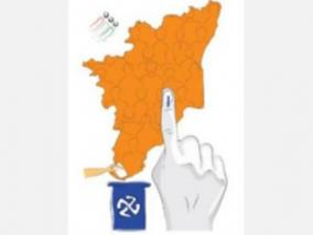 counting-of-votes-district-wise-result-full-details